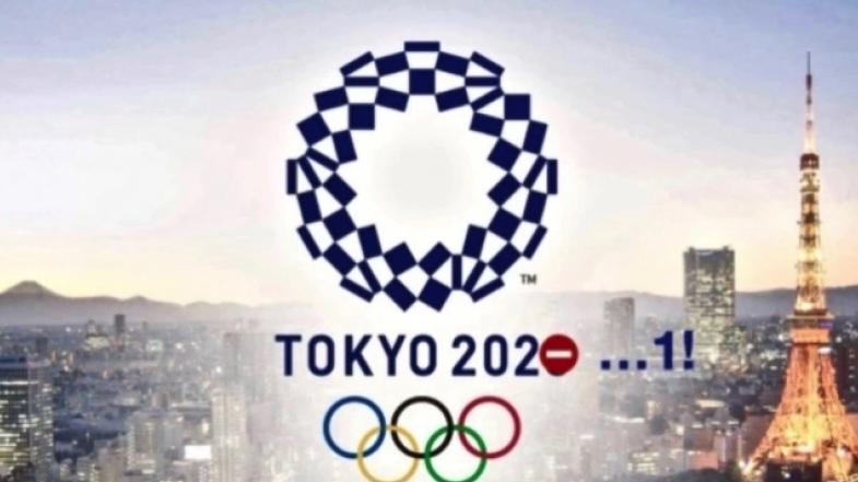 Τόκιο 2021